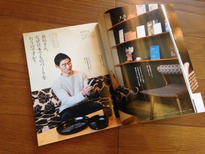 discover-japan201701-2