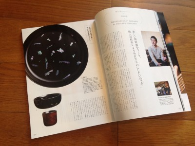 discover-japan201701-3